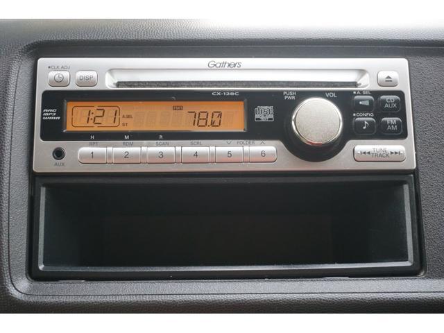 C 純正オーディオ CD AUX接続 キーレス ベンチシート ABS Wエアバック(25枚目)