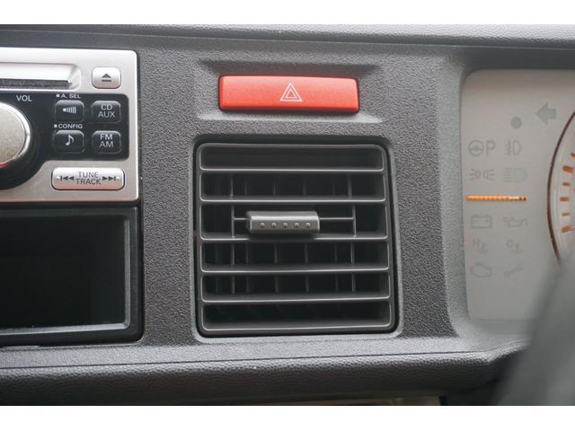 C 純正オーディオ CD AUX接続 キーレス ベンチシート ABS Wエアバック(26枚目)