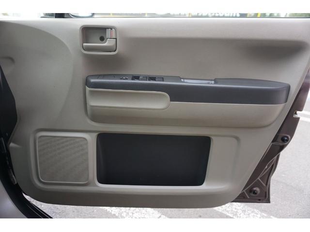 C 純正オーディオ CD AUX接続 キーレス ベンチシート ABS Wエアバック(43枚目)