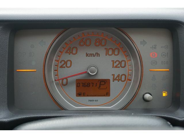 C 純正オーディオ CD AUX接続 キーレス ベンチシート ABS Wエアバック(64枚目)
