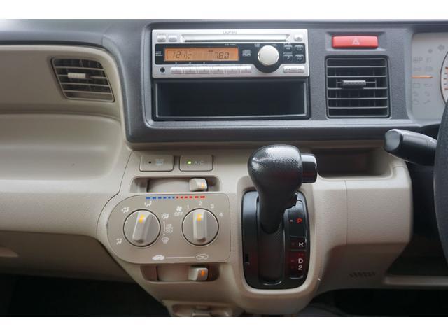 C 純正オーディオ CD AUX接続 キーレス ベンチシート ABS Wエアバック(72枚目)