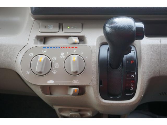 C 純正オーディオ CD AUX接続 キーレス ベンチシート ABS Wエアバック(75枚目)