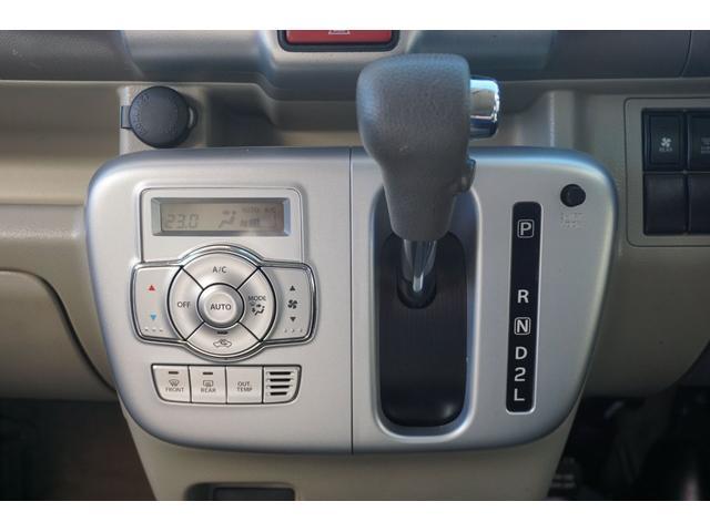 E HDDナビ CD DVD ミュージックサーバー Bモニター スマートキー プッシュスタート 左側パワスラ 衝突防止 電動格納ミラー ワンオーナー HIDヘッドライト フォグライト 純正14インチアルミ(29枚目)