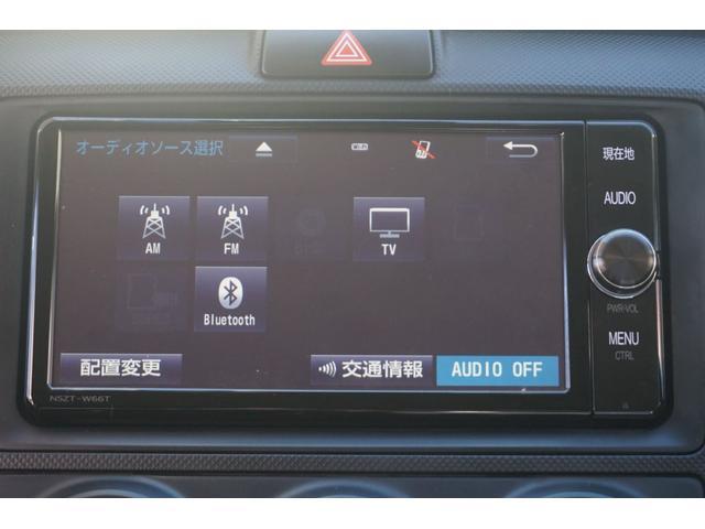 1.5X 純正SDナビ フルセグTV CD録音 DVD Bluetooth接続 Bモニター キーレス ビルトインETC 衝突防止 レーンアシスト オートハイビーム コーナーセンサー 電動格納ミラー ルーフレール(27枚目)