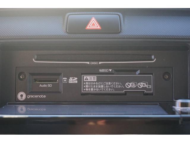 1.5X 純正SDナビ フルセグTV CD録音 DVD Bluetooth接続 Bモニター キーレス ビルトインETC 衝突防止 レーンアシスト オートハイビーム コーナーセンサー 電動格納ミラー ルーフレール(28枚目)