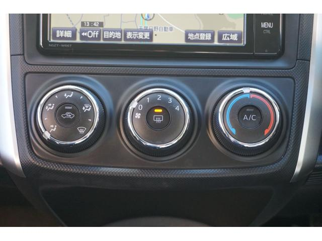 1.5X 純正SDナビ フルセグTV CD録音 DVD Bluetooth接続 Bモニター キーレス ビルトインETC 衝突防止 レーンアシスト オートハイビーム コーナーセンサー 電動格納ミラー ルーフレール(29枚目)