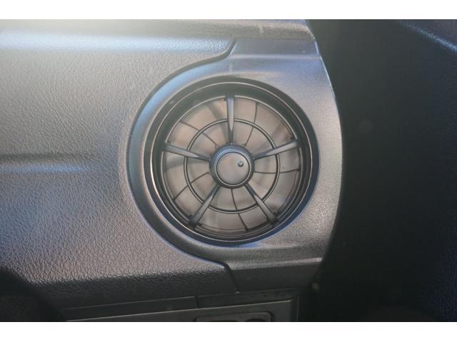 1.5X 純正SDナビ フルセグTV CD録音 DVD Bluetooth接続 Bモニター キーレス ビルトインETC 衝突防止 レーンアシスト オートハイビーム コーナーセンサー 電動格納ミラー ルーフレール(36枚目)
