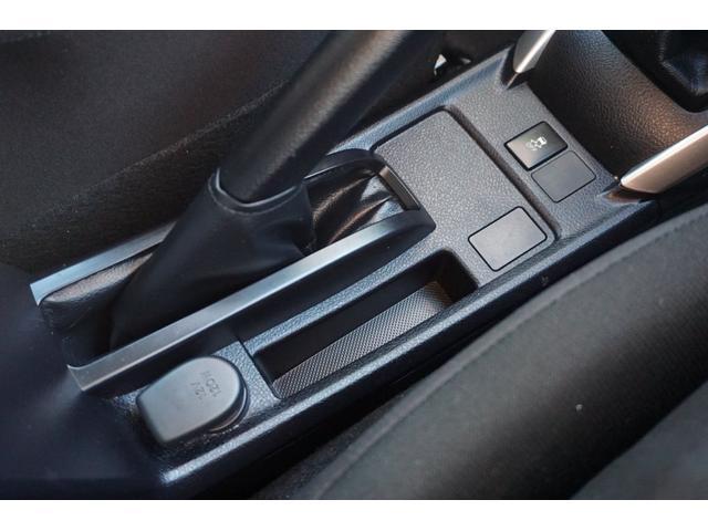 1.5X 純正SDナビ フルセグTV CD録音 DVD Bluetooth接続 Bモニター キーレス ビルトインETC 衝突防止 レーンアシスト オートハイビーム コーナーセンサー 電動格納ミラー ルーフレール(45枚目)