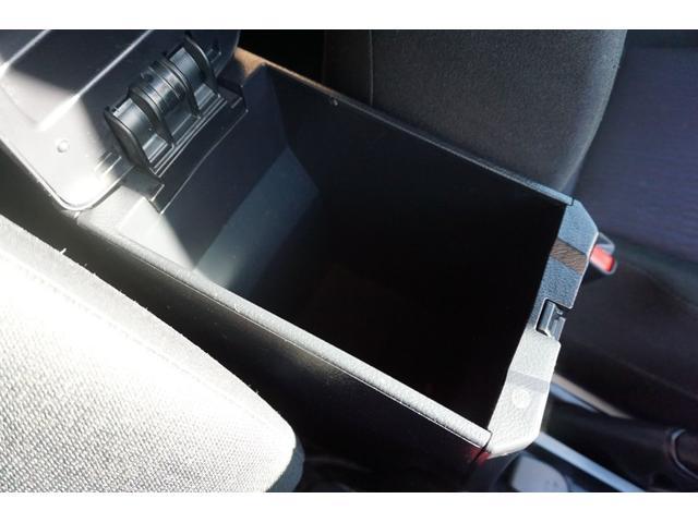 1.5X 純正SDナビ フルセグTV CD録音 DVD Bluetooth接続 Bモニター キーレス ビルトインETC 衝突防止 レーンアシスト オートハイビーム コーナーセンサー 電動格納ミラー ルーフレール(48枚目)