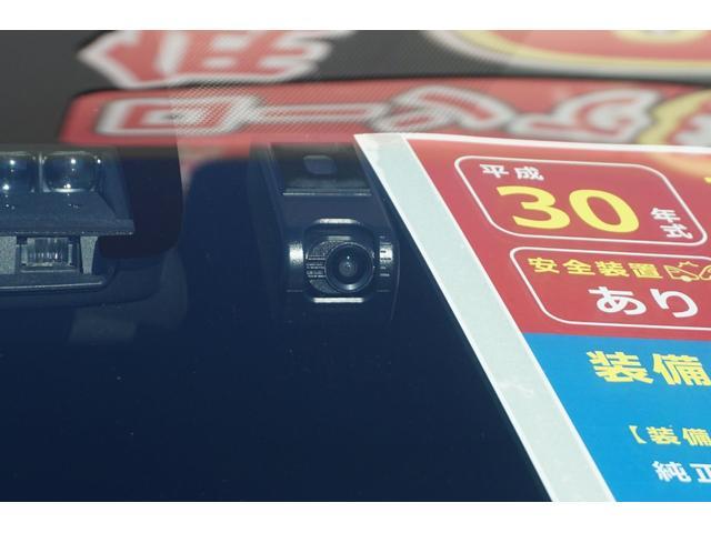 1.5X 純正SDナビ フルセグTV CD録音 DVD Bluetooth接続 Bモニター キーレス ビルトインETC 衝突防止 レーンアシスト オートハイビーム コーナーセンサー 電動格納ミラー ルーフレール(69枚目)