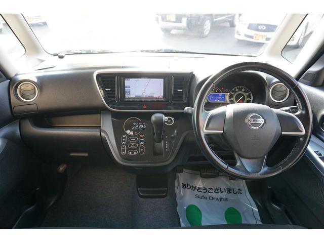 ハイウェイスター S メモリーナビ フルセグTV CD DVD Bluetooth接続 ミMサーバー スマートキー プッシュスタート ETC 電格ミラー 両側スライドドア アイドリングS HIDヘッドライト 純正14アルミ(13枚目)