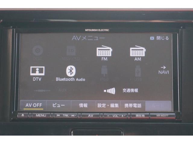 ハイウェイスター S メモリーナビ フルセグTV CD DVD Bluetooth接続 ミMサーバー スマートキー プッシュスタート ETC 電格ミラー 両側スライドドア アイドリングS HIDヘッドライト 純正14アルミ(26枚目)
