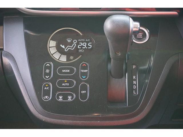 ハイウェイスター S メモリーナビ フルセグTV CD DVD Bluetooth接続 ミMサーバー スマートキー プッシュスタート ETC 電格ミラー 両側スライドドア アイドリングS HIDヘッドライト 純正14アルミ(28枚目)