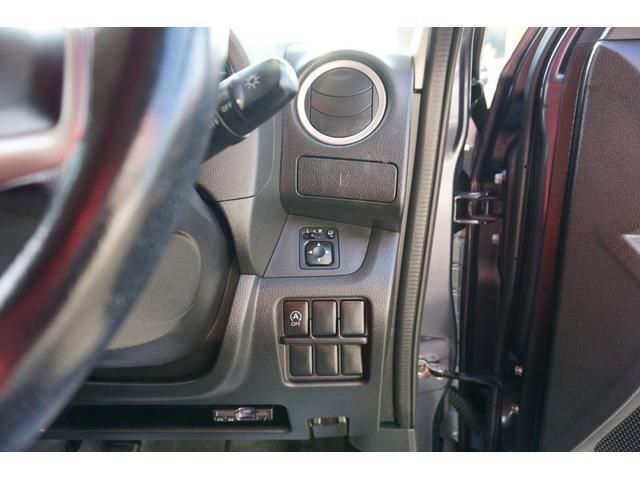 ハイウェイスター S メモリーナビ フルセグTV CD DVD Bluetooth接続 ミMサーバー スマートキー プッシュスタート ETC 電格ミラー 両側スライドドア アイドリングS HIDヘッドライト 純正14アルミ(30枚目)