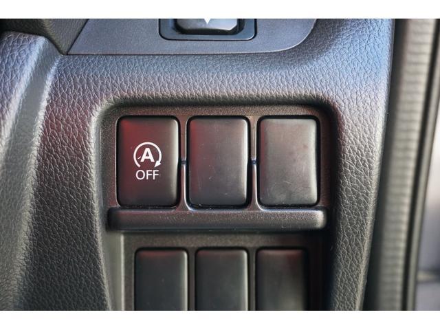 ハイウェイスター S メモリーナビ フルセグTV CD DVD Bluetooth接続 ミMサーバー スマートキー プッシュスタート ETC 電格ミラー 両側スライドドア アイドリングS HIDヘッドライト 純正14アルミ(36枚目)
