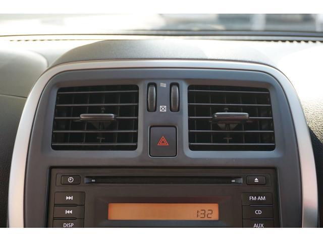 S 純正オーディオ CD AUX接続 キーレス 電動格納ミラー ワンオーナー 純正オーディオ CD AUX接続 キーレス 電動格納ミラー ワンオーナー 純正オーディオ CD キーレス 電動格納ミラー(24枚目)
