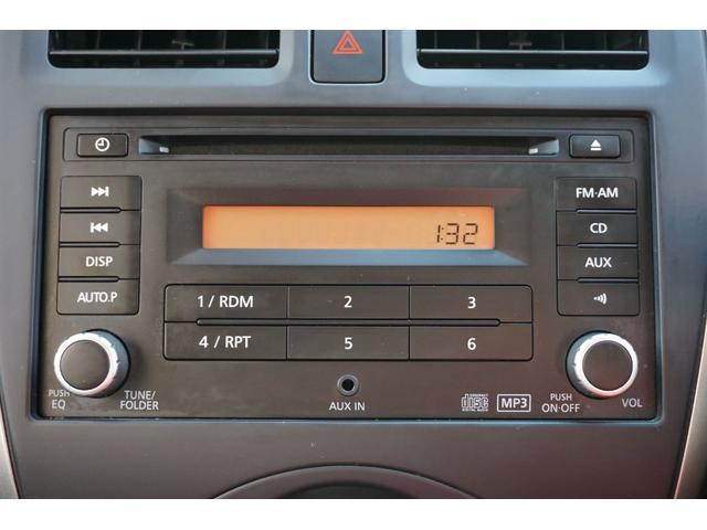 S 純正オーディオ CD AUX接続 キーレス 電動格納ミラー ワンオーナー 純正オーディオ CD AUX接続 キーレス 電動格納ミラー ワンオーナー 純正オーディオ CD キーレス 電動格納ミラー(25枚目)