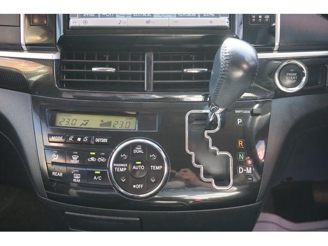 アエラス 純正8インチナビ フルセグTV CD録音 DVD BT接続 Bモニター スマートキー ビルトインETC 両側Pスラ クルーズコントロール フリップダウン MTモード HIDライト 純正18インチアルミ(32枚目)