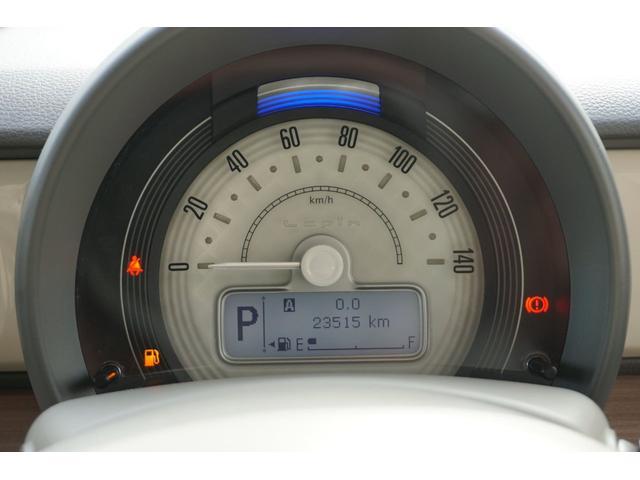 X 純正メモリーナビ フルセグTV CD DVD BT接続 全方位モニター スマートキー プッシュスタート 衝突防止センサー シートヒーター アイドリングストップ HIDヘッドライト 純正14インチアルミ(15枚目)