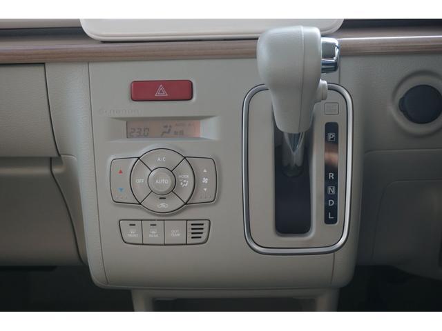 X 純正メモリーナビ フルセグTV CD DVD BT接続 全方位モニター スマートキー プッシュスタート 衝突防止センサー シートヒーター アイドリングストップ HIDヘッドライト 純正14インチアルミ(28枚目)