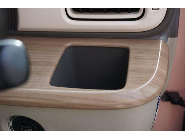 X 純正メモリーナビ フルセグTV CD DVD BT接続 全方位モニター スマートキー プッシュスタート 衝突防止センサー シートヒーター アイドリングストップ HIDヘッドライト 純正14インチアルミ(33枚目)