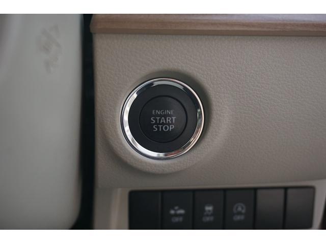 X 純正メモリーナビ フルセグTV CD DVD BT接続 全方位モニター スマートキー プッシュスタート 衝突防止センサー シートヒーター アイドリングストップ HIDヘッドライト 純正14インチアルミ(34枚目)