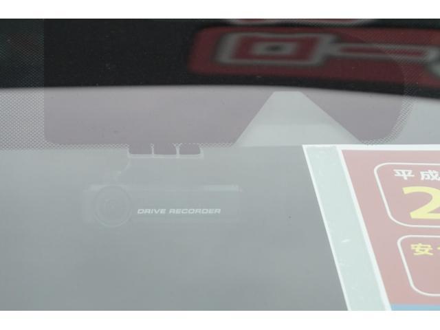 e-パワー メダリスト ワンオーナー 純正SDナビ フルセグTV CD録音 Blu-ray再生 全方位モニター スマートキー ETC 衝突防止センサー レーンアシスト コーナーセンサー フルエアロ LEDライト 純正ドラレコ(65枚目)