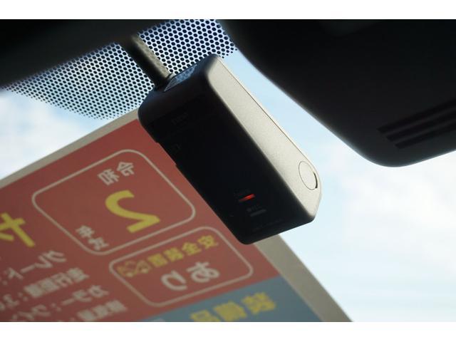 G 純正メモリーナビ BT接続 Bモニター スマートキー ビルトインETC2.0 衝突防止センサー レーンアシスト オートハイビーム レーダークルコン コーナーセンサー 純正ドラレコ LEDライト(46枚目)