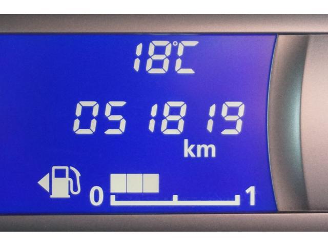 ハイウェイスター X 純正SDナビ フルセグTV CD Bluetooth接続 Bモニター スマートキー プッシュスタート ETC 電動格納ミラー アイドリングストップ HIDヘッドライト 純正14インチアルミホイール(14枚目)