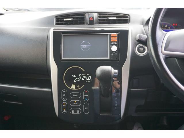 ハイウェイスター X 純正SDナビ フルセグTV CD Bluetooth接続 Bモニター スマートキー プッシュスタート ETC 電動格納ミラー アイドリングストップ HIDヘッドライト 純正14インチアルミホイール(22枚目)