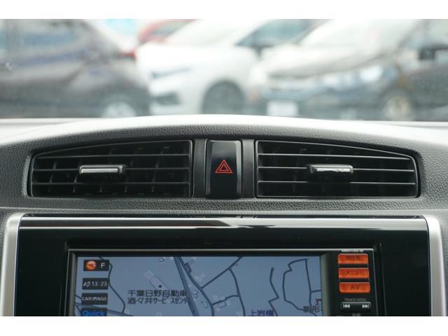 ハイウェイスター X 純正SDナビ フルセグTV CD Bluetooth接続 Bモニター スマートキー プッシュスタート ETC 電動格納ミラー アイドリングストップ HIDヘッドライト 純正14インチアルミホイール(23枚目)