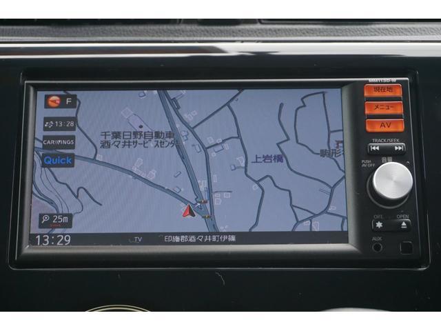 ハイウェイスター X 純正SDナビ フルセグTV CD Bluetooth接続 Bモニター スマートキー プッシュスタート ETC 電動格納ミラー アイドリングストップ HIDヘッドライト 純正14インチアルミホイール(24枚目)