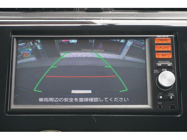 ハイウェイスター X 純正SDナビ フルセグTV CD Bluetooth接続 Bモニター スマートキー プッシュスタート ETC 電動格納ミラー アイドリングストップ HIDヘッドライト 純正14インチアルミホイール(25枚目)