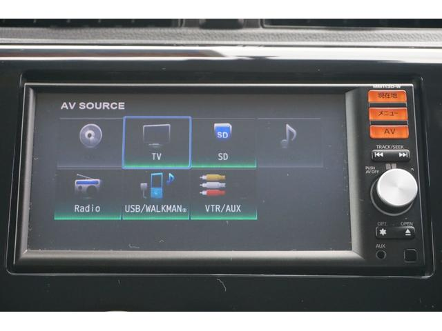 ハイウェイスター X 純正SDナビ フルセグTV CD Bluetooth接続 Bモニター スマートキー プッシュスタート ETC 電動格納ミラー アイドリングストップ HIDヘッドライト 純正14インチアルミホイール(26枚目)