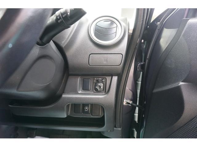 ハイウェイスター X 純正SDナビ フルセグTV CD Bluetooth接続 Bモニター スマートキー プッシュスタート ETC 電動格納ミラー アイドリングストップ HIDヘッドライト 純正14インチアルミホイール(30枚目)