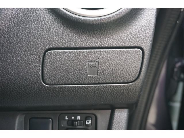 ハイウェイスター X 純正SDナビ フルセグTV CD Bluetooth接続 Bモニター スマートキー プッシュスタート ETC 電動格納ミラー アイドリングストップ HIDヘッドライト 純正14インチアルミホイール(33枚目)