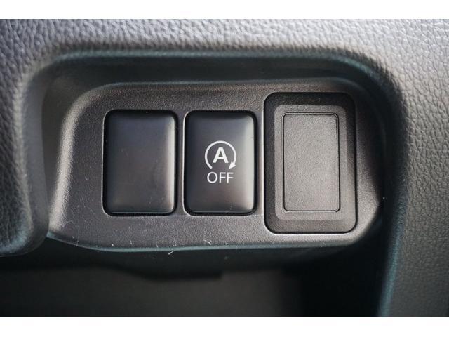 ハイウェイスター X 純正SDナビ フルセグTV CD Bluetooth接続 Bモニター スマートキー プッシュスタート ETC 電動格納ミラー アイドリングストップ HIDヘッドライト 純正14インチアルミホイール(36枚目)