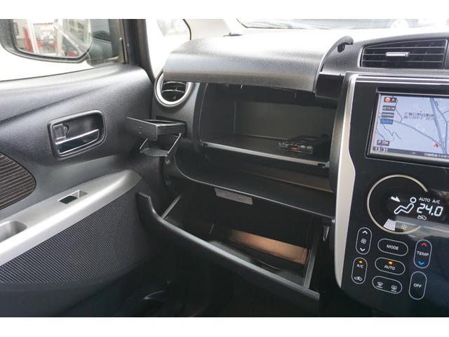 ハイウェイスター X 純正SDナビ フルセグTV CD Bluetooth接続 Bモニター スマートキー プッシュスタート ETC 電動格納ミラー アイドリングストップ HIDヘッドライト 純正14インチアルミホイール(38枚目)