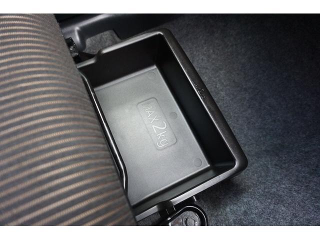 ハイウェイスター X 純正SDナビ フルセグTV CD Bluetooth接続 Bモニター スマートキー プッシュスタート ETC 電動格納ミラー アイドリングストップ HIDヘッドライト 純正14インチアルミホイール(41枚目)
