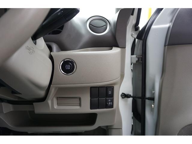 G 純正メモリーナビ ワンセグTV CD スマートキー プッシュスタート 両側スライドドア 運転席シートヒーター アイドリングストップ 電動格納ミラー ベンチシート フルフラット 純正メモリーナビ(30枚目)