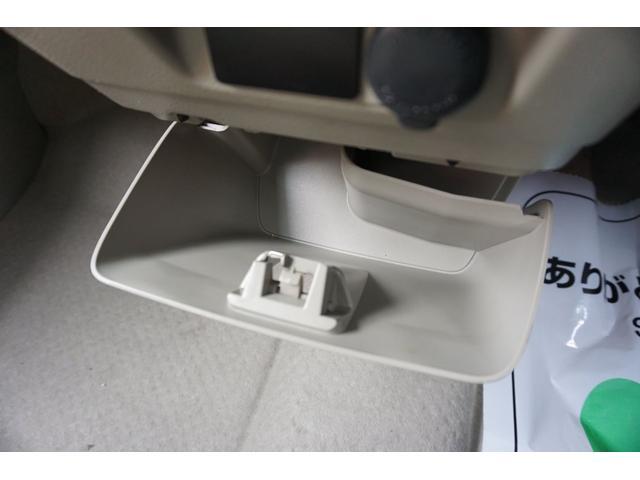 G 純正メモリーナビ ワンセグTV CD スマートキー プッシュスタート 両側スライドドア 運転席シートヒーター アイドリングストップ 電動格納ミラー ベンチシート フルフラット 純正メモリーナビ(40枚目)