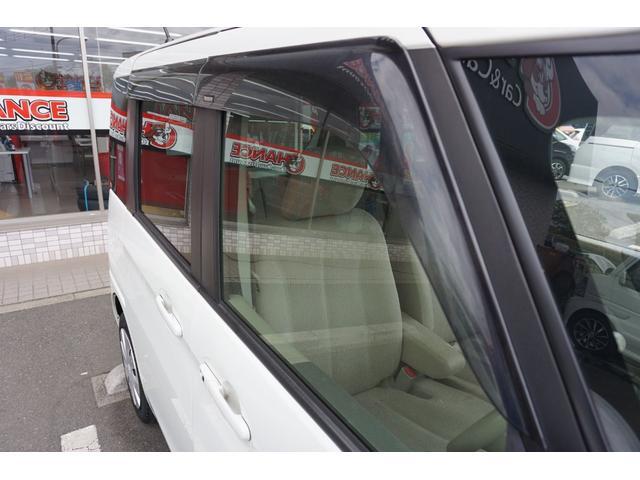 G 純正メモリーナビ ワンセグTV CD スマートキー プッシュスタート 両側スライドドア 運転席シートヒーター アイドリングストップ 電動格納ミラー ベンチシート フルフラット 純正メモリーナビ(55枚目)