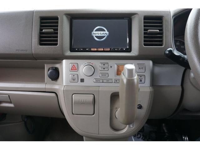 G 純正SDナビ フルセグTV CD DVD USB接続 Bモニター キーレス ETC 両側パワスラ 電動格納ミラー オートステップ HIDヘッドライト フォグライト ターボ 社外15インチアルミホイール(25枚目)