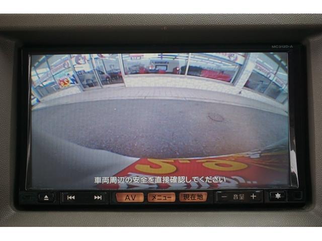 G 純正SDナビ フルセグTV CD DVD USB接続 Bモニター キーレス ETC 両側パワスラ 電動格納ミラー オートステップ HIDヘッドライト フォグライト ターボ 社外15インチアルミホイール(27枚目)