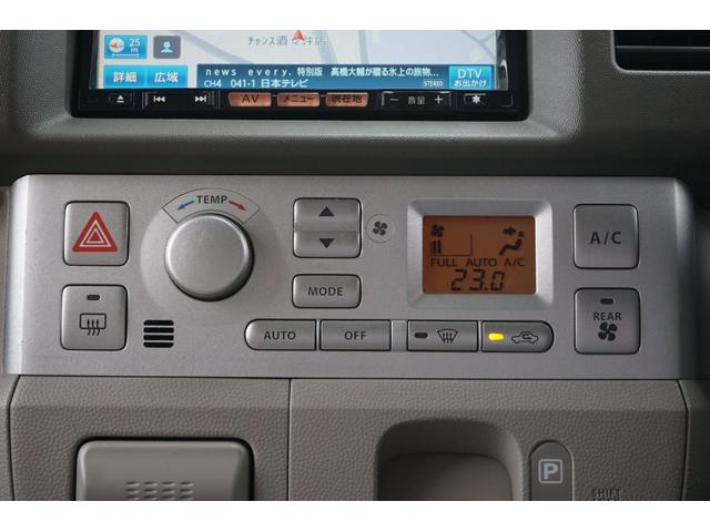 G 純正SDナビ フルセグTV CD DVD USB接続 Bモニター キーレス ETC 両側パワスラ 電動格納ミラー オートステップ HIDヘッドライト フォグライト ターボ 社外15インチアルミホイール(30枚目)
