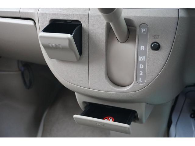 G 純正SDナビ フルセグTV CD DVD USB接続 Bモニター キーレス ETC 両側パワスラ 電動格納ミラー オートステップ HIDヘッドライト フォグライト ターボ 社外15インチアルミホイール(32枚目)