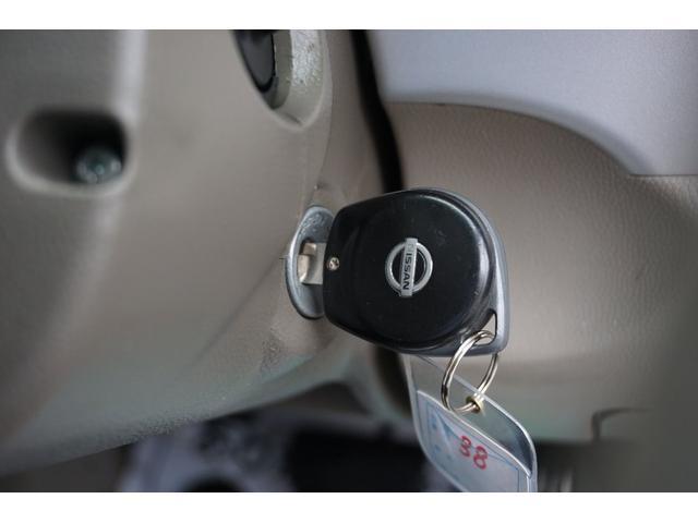G 純正SDナビ フルセグTV CD DVD USB接続 Bモニター キーレス ETC 両側パワスラ 電動格納ミラー オートステップ HIDヘッドライト フォグライト ターボ 社外15インチアルミホイール(39枚目)