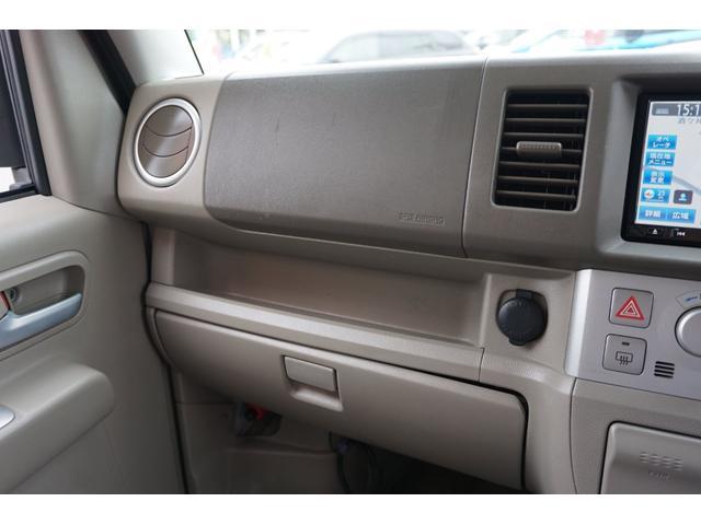 G 純正SDナビ フルセグTV CD DVD USB接続 Bモニター キーレス ETC 両側パワスラ 電動格納ミラー オートステップ HIDヘッドライト フォグライト ターボ 社外15インチアルミホイール(40枚目)