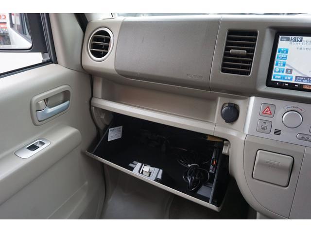 G 純正SDナビ フルセグTV CD DVD USB接続 Bモニター キーレス ETC 両側パワスラ 電動格納ミラー オートステップ HIDヘッドライト フォグライト ターボ 社外15インチアルミホイール(41枚目)