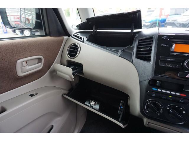 E 純正オーディオ CD スマートキー プッシュスタート ETC 電動格納ミラー 両側スライドドア 前後ドライブレコーダー ベンチシート フルフラット 純正オーディオ CD スマートキー プッシュスタート(35枚目)